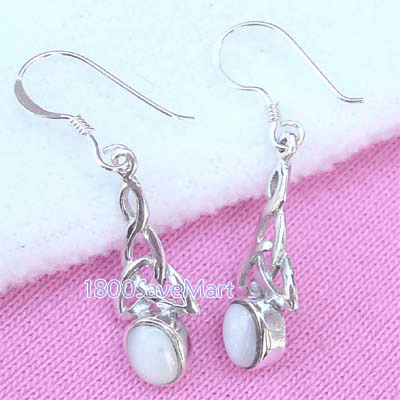Abalone Inlay Sterling Silver Weave Earrings