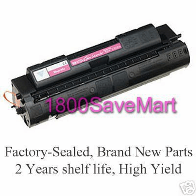 Brand New HP C4193A Premium Compatible Toner Cartridge, FREE SHIPPING