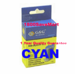 Brother LC04C Compatible Cartridge - CYAN