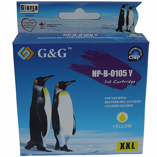 Brother LC105Y LC-105Y Compatible Cartridge - Yellow