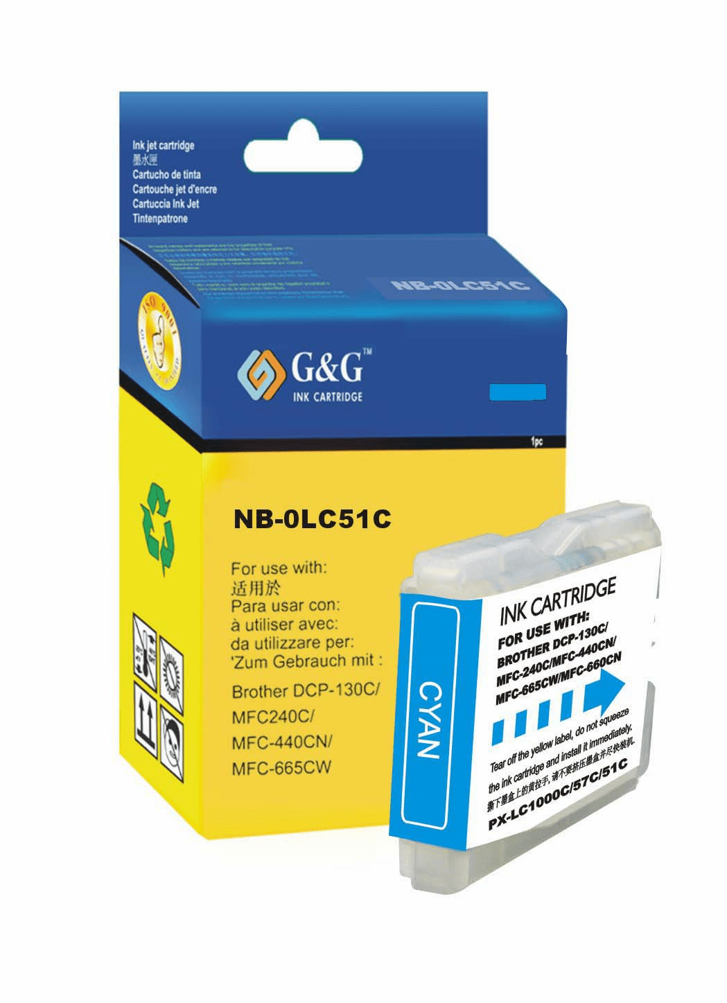 Brother LC51C LC-51C Compatible Cartridge - CYAN