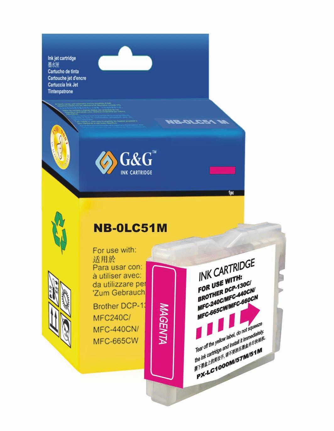 Brother LC51M LC-51M Compatible Cartridge - MAGENTA