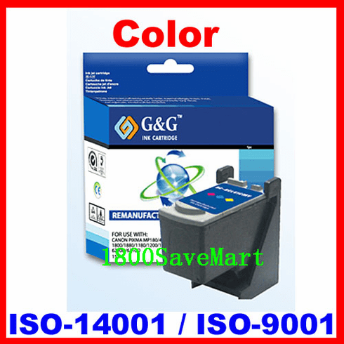 Premium Canon CL-211, CL 211, CL211, 2976B001 Remanufactured Ink Cartridge, Color