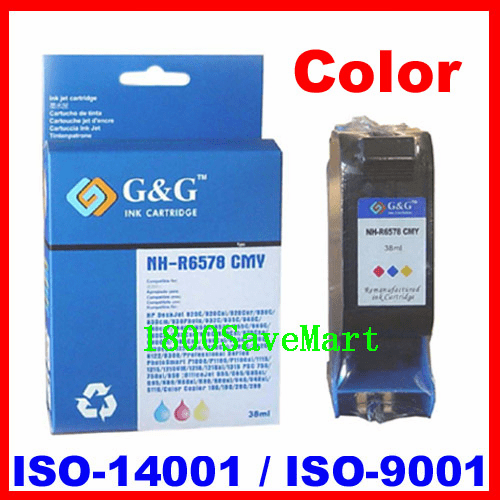 Premium Compatible Cartridge For HP C6578AN, C6578DN HP #78