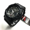 Black Casio G-Shock Anti-Magnetic Analog Digital Watch GA201-1A