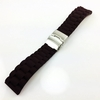 Brown Silicone Replacement 20mm Watch Band Strap Double Locking Buckle #4095