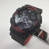 Casio G-Shock Black Analog Digital Watch GA110HR-1A