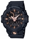 Casio G-Shock Digital Analog Military Style Watch GA710B-1A4