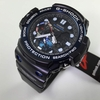 Casio G-Shock Gulfmaster Compass Thermometer Watch GN1000B-1ACR