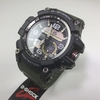 Casio G-Shock Mudmaster Compass Watch GG1000-1A3