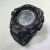 Casio Protrek PRG270-1 Solar Compass Watch PRG-270-1CR