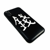 iPhone & Samsung Phone Case Cover Cover Chinese Feng Shui Symbol Money #0033