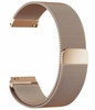 Longines Compatible Rose Gold Magnetic Clasp Steel Metal Mesh Milanese Bracelet Watch Band Strap #5044