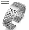 Longines Compatible Stainless Steel Metal Watch Band Strap Bracelet Double Locking Buckle #5051
