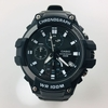 Men's Casio Chronograph Heavy Duty Sports Watch MCW110H-1AV MCW110H-1A