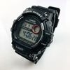 Men's Casio Mud Resistant Vibration Alarm Alert Sports Watch TRT110H-1AV