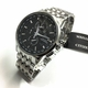 Men's Citizen Eco-Drive World Chronograph A-T Atomic Watch AT8110-53E