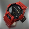 Orange Casio G-Shock World Time Digital Sport Watch G8900A-4