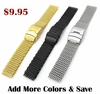 Timex Compatible Stainless Steel Metal Shark Mesh Bracelet Watch Band Strap Double Locking Clasp #5030