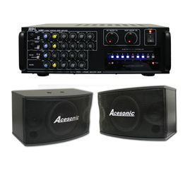API A-801 600W Karaoke AV Mixing Amplifier + Acesonic SP-450 Speaker Package