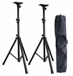 AxcessAbles SSB-101 Universal Tripod Speaker Stands with Carrying Bag (Pair)AxcessAbles SSB-101KIT Universal Tripod Speaker Stands with Carrying Bag and Brackets (Pair)