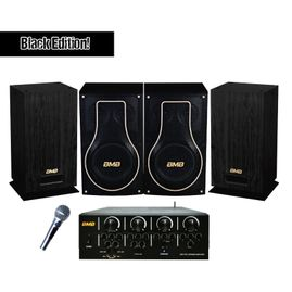 BMB Advanced Package 200W Bluetooth Amplifier w/ Vocal Speakers & Subwoofer (Black Edition)