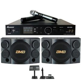 BMB CSE-310II with Acesonic AM-2350 1400 Watts Amplifier, Speaker Cable & Wall Mount