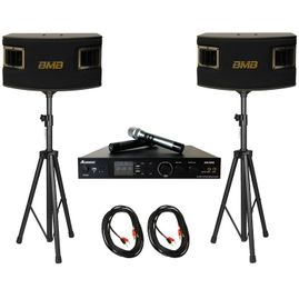 BMB CSV-450 Speakers with AM-2350 Amplifier 1400W Karaoke Sound System, Speaker Cable & Speaker Stand Package