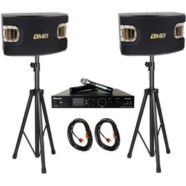 BMB CSV-900 Speakers with AM-2350 Amplifier 1400W Karaoke Sound System, Speaker Cable & Speaker Stand Package