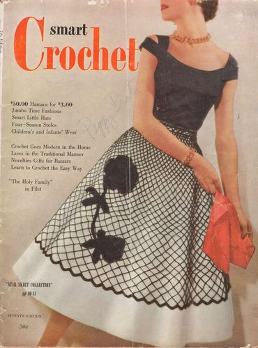 Vintage Smart Crochet Magazine 7th Edition