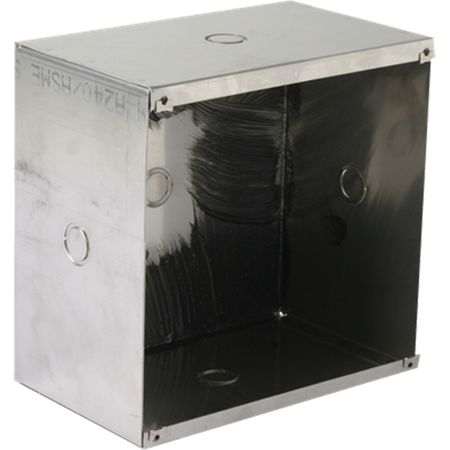 Atlas Sound FEST-IH - Flush Mount Straight Enclosure for IHVP+ Only, Stainless Steel, White