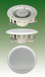 Lowell LUH-15T UNIHORN Horn-Universal Mount-15W 70/25V Trim Ring and Fine Mesh Grille