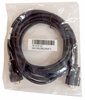 HP 12Ft M-F Serial 9-Pin UPS Serial Cable 397237-002 397642-001