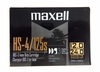 Maxell DDS-3 12/24GB 4mm Data Cartridge New HS4-125S HS-4/125S