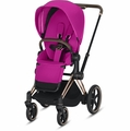 Cybex ePriam Strollers