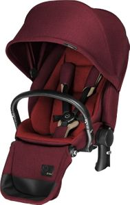 Cybex Priam Lux Seat - Hot & Spicy