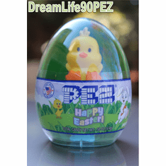 NEW! 2019 Egg Pez with Short-Stemmed Duck, Mint in Egg