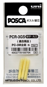 Replacement Tips for Posca PC-3M Fine Gold & Silver, 3 pack (PCR-3GS)