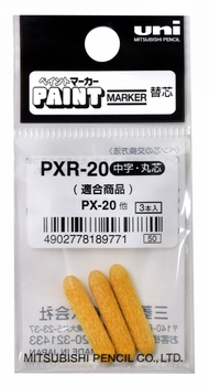 Replacement Tips for Uni Paint PX-20, Pack of 3 (PXR-20)