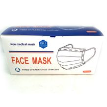 Disposable 3-Ply Comfortable/Breathable Surgical Style Face Masks w/ Nose Clip