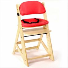 Keekaroo� Height Right� Kids Chair