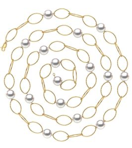 36 Inch South Sea Pearl 10mm Hammered Link Necklace