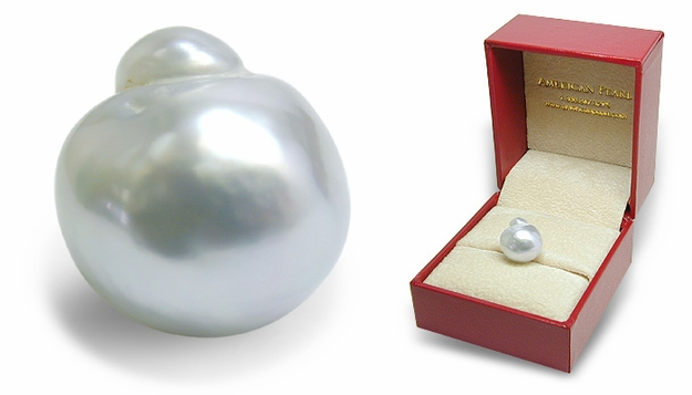 Keepsake - 10.5 x 11.5mm White Australian South Sea Cultured Pearl