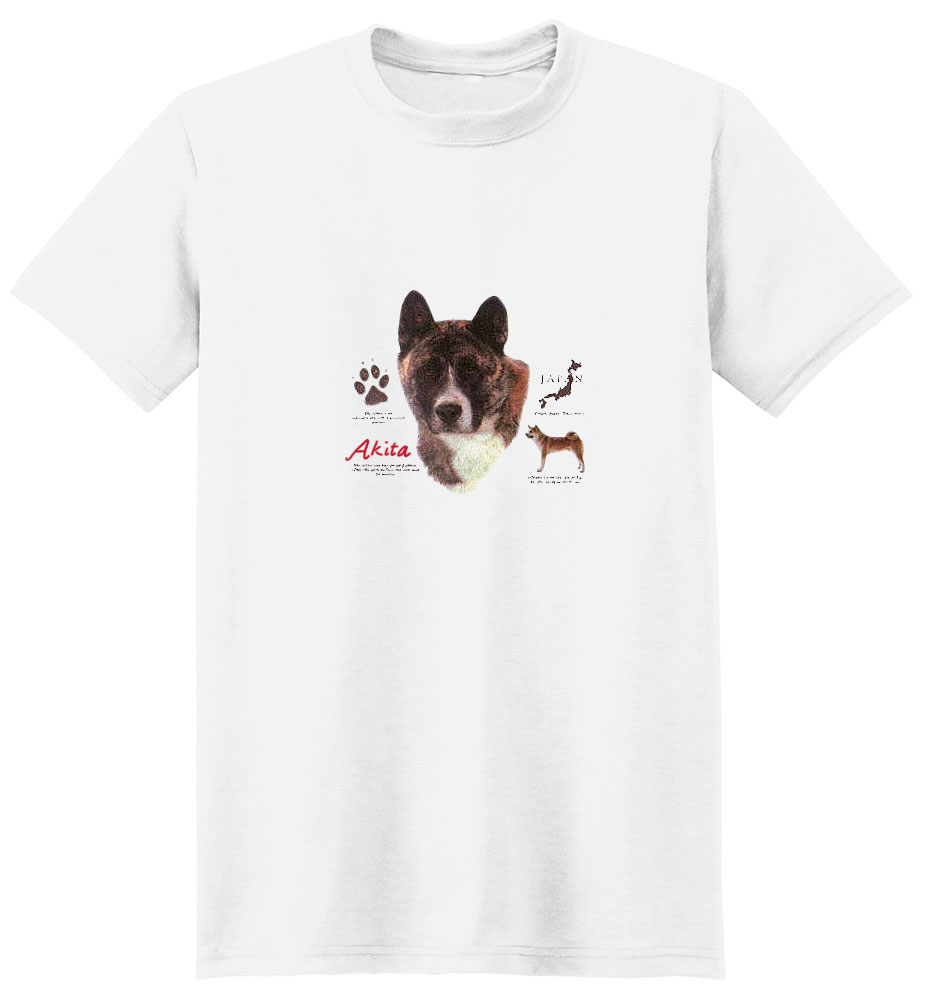 Akita T-Shirt - History Collection