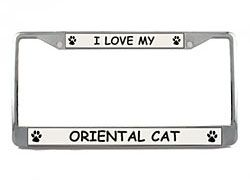 Oriental Cat License Plate Frame