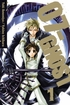 07 Ghost <br> Graphic Novels