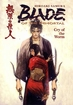 Blade Of The <br>Immortal <br> Graphic Novels