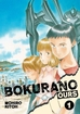 Bokurano Ours <br> Graphic Novels