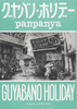 Guyabano Holiday <br> Graphic Novels