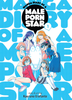 Manga Diary of a Male Porn Star <br> Graphic Novels